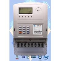 Buy cheap Low Voltage 3 Phase Electric Meter / Backlit LCD Surge Safe Sts Keypad Meter from wholesalers
