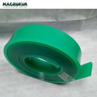 Buy cheap Straight edge, single bevelled, double bevelled edge screen printing squeegee from wholesalers