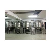 Buy cheap 20HL Micro Brewery system from wholesalers