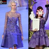 Buy cheap SM2031 New Style Sheer Lace Flowers Beaded  Elie Saab Knee Length Dresses With Sleeves from wholesalers