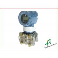 Buy cheap BP350 Differential Capacitive Pressure Transmitter HART RS485 from wholesalers