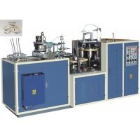 Buy cheap Efficient Green Laminated Paper Bowl Forming Machine , Paper Bowl Machine from wholesalers