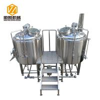Buy cheap Ale Beer Commercial Brewing Equipment 2 Vessels 5HL Stainless Steel Body from wholesalers