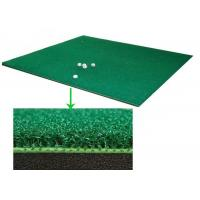 Buy cheap 0.6kg Golf Hitting Mat , Backyard Practice Tri Turf Swing Training Mat from wholesalers