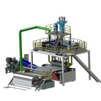 Buy cheap Polypropylene Face Mask Filter Extrusion Machine from wholesalers
