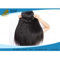 Buy cheap Grade 7A Natural Black Straight Brazilian Virgin Human Hair Weft Full cuticles attached from wholesalers