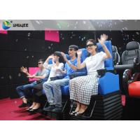 Buy cheap Motion Cinema Chair Vibration Leg Sweep Complete Cinema Equipment product