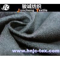 Buy cheap 100% polyester suede upholstery fabric for shoes/decoration/ sofa upholstery /apparel from wholesalers
