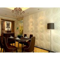 Buy cheap Modern Large 3D Decorative Wall Panels Living Room With Sound Insulation from wholesalers