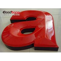 Buy cheap Led Letter Sign lobby signs 3d light box letter sign from wholesalers