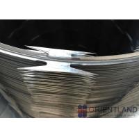 Buy cheap Single Coil Razor Wire / Jail Wire Fence 54-56 Loops Quick To Install from wholesalers