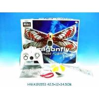 Buy cheap R/C Dragonfly/Helicopter/Plane/Promotional Toy from wholesalers