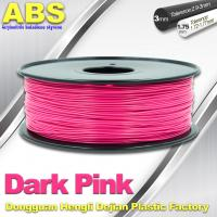 Buy cheap Colored ABS 3d Printer Filament 1.75mm /  3.0mm , Dark Pink  ABS Filament product