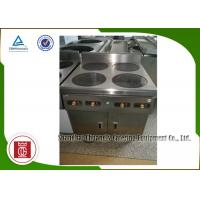Buy cheap Electromagnetic Commercial Induction Wok Cooktop Four Heads Pot Stove from wholesalers