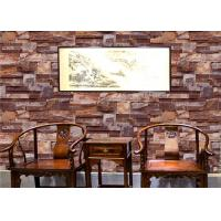 Buy cheap New Chinese Style 3D Brick Effect Wallpaper Living Room Wall Covering 0.53*10M from wholesalers