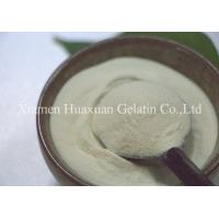 Buy cheap High Solubility And High Purity Bovine Collagen Peptides For Beverage Use from wholesalers