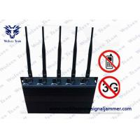 Buy cheap Black Cover Mobile Phone Blocker Jammer , Cell Phone Scrambler 3000g Light Weight from wholesalers