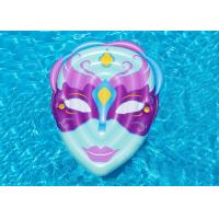 Buy cheap Large Blue Inflatable Mardi Gras Mask Floating Raft Mat For Swimming Pools from wholesalers