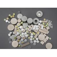 Buy cheap Medical Magnets from wholesalers