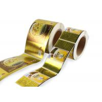 Buy cheap Golden Plastic Custom Label Stickers Printed Reflective With Private Logo from wholesalers