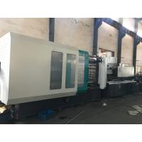 Buy cheap Energy Savings Plastic Injection Molding Machine With Intelligent Control Unit from wholesalers