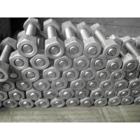 Buy cheap Incoloy 825 Inconel 600 718 Monel Fitting Flange Pipe Tube from wholesalers