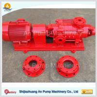 Buy cheap multistage environmental agriculture water pump from wholesalers
