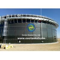 Buy cheap ART 310 Steel Grade Modular Bolted Leachate Tank For Organic And Inorganic Compounds from wholesalers