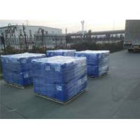 Buy cheap Ammonia Water 25% , Ammonium Hydroxide For Dyeing and Printing Auxiliary from wholesalers