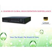 Buy cheap NVR from wholesalers