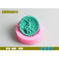 Buy cheap Pink Round Silicone Baking Molds , Silicone Fondant Molds 9.7*9.7*3.5CM from Wholesalers