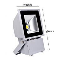 Buy cheap 70W LED Flood Light Hot Sale High Quality from wholesalers