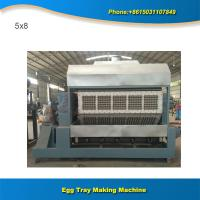 Buy cheap Paper recycling machinefull automatic paper egg tray production machine from wholesalers