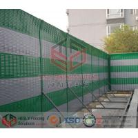 Buy cheap HESLY Noise Barrier Panels from wholesalers