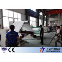 Buy cheap Professional PS Foam Sheet Extrusion Line , PS Foam Machine 100-180kg/H product