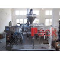 China Automatic Horizontal Packaging Machine For Chemical / Food Industrial Packaging on sale