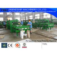 Buy cheap Simple And Cheap Discontinous Type PU Sandwich Panel Production Line from wholesalers