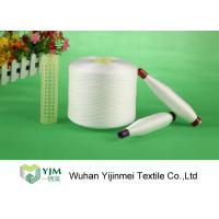 Buy cheap Low Shrink 100 % Polyester Spun Yarn / Virgin Raw White Yarn Two For One Twister product