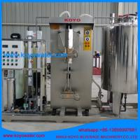 Buy cheap KOYO sachet water produce line with pump/water tank/filtration/treatment reverse osmosis RO system/UV Sterilizer/Ozone G from wholesalers