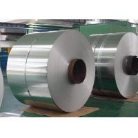 Buy cheap Q195 Q235 SPCC SPCD Cold Rolled Steel Coil , steel sheet metal Width ≤1250mm from wholesalers