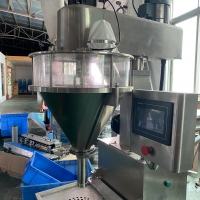Buy cheap Bottle Coffee 45kg Semi Automatic Powder Filling Machine from wholesalers