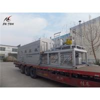 Buy cheap Corrosion Proof Bitumen Drum Melting Unit , Easy Transfer Asphalt Batching Plant from wholesalers