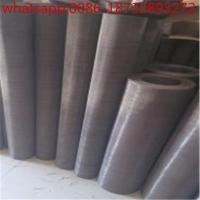 Buy cheap Molybdenum wire mesh Molybdenum wire cloth Molybdenum filter wire mesh from wholesalers