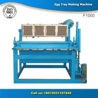 Buy cheap China manufacturer small manufacturing machine egg tray making machine price from wholesalers