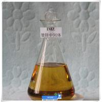 Buy cheap Zinc electroplating brightener quaternary ammonium-type cation Imidazole (IMZ) from wholesalers