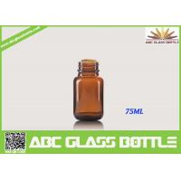 Buy cheap Free Sample 75ML Custom Small Tablet Amber Glass Bottle product