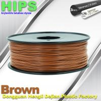Buy cheap High Strength HIPS 3D Printer Filament , Cubify Filament Brown Colors from wholesalers