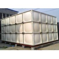 Buy cheap High Comprehensive Performance SMC FRP GRP Fiberglass Water Tank for water storage from wholesalers