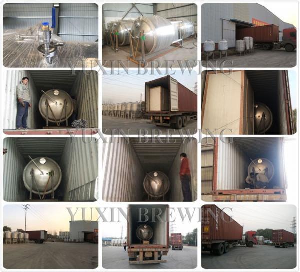 300l 500l 800l nano beer brewing equipment