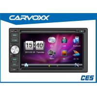 Buy cheap Dual Zone 2 Din Car Multimedia System Anti - shock With FM/AM Stereo Receiver from wholesalers